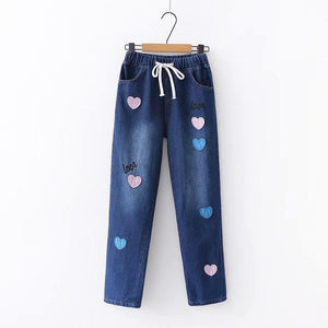 High Waisted Heart Patch Joggers - SHIPS IN 24 HOURS - Made For Her Label