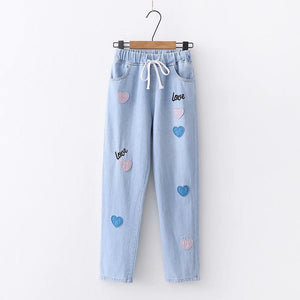 High Waisted Heart Patch Joggers - Made For Her Label