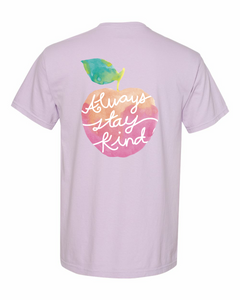Watercolor Apple Monogram | Stay Kind