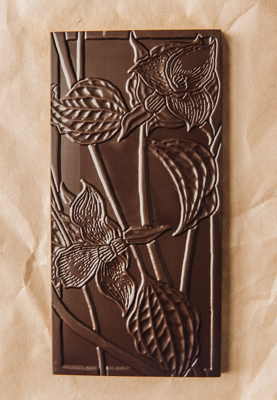 Rosemary Caramel Chocolate Bar