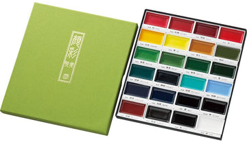 Japanese Watercolor Set