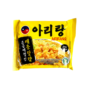 ARIRANG SPICY SALTED EGG 120 GR