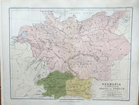 1853 Map of Germany by Johnston.