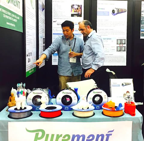 purement anti microbial 3d printer filament Canada