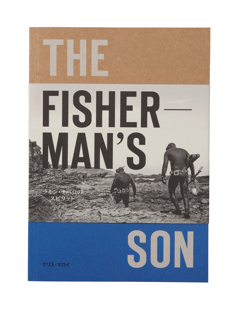 The Fisherman's Son | Patagonia Bend