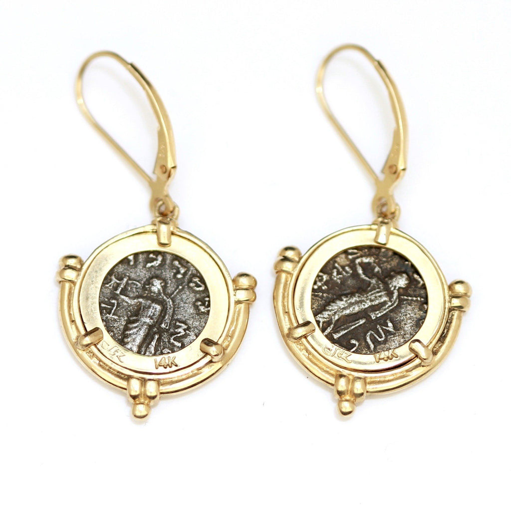 14K Gold Earrings, Greek Coins, Certificate ID12984 Scythian - Erez Ancient Coin Jewelry, ancient coin jewelry, men jewelry, genuine ancient coins, made in the US
