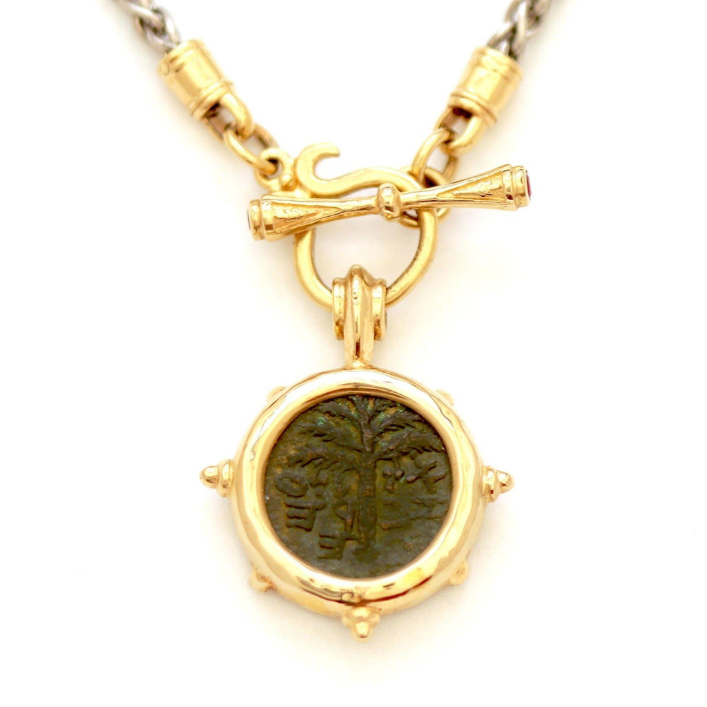 18K Gold Pendant, Rubies, Silver Chain, Tree of Life, Jewish Second Revolt, Cert. ID12725 - Erez Ancient Coin Jewelry, ancient coin jewelry, men jewelry, genuine ancient coins, made in the US