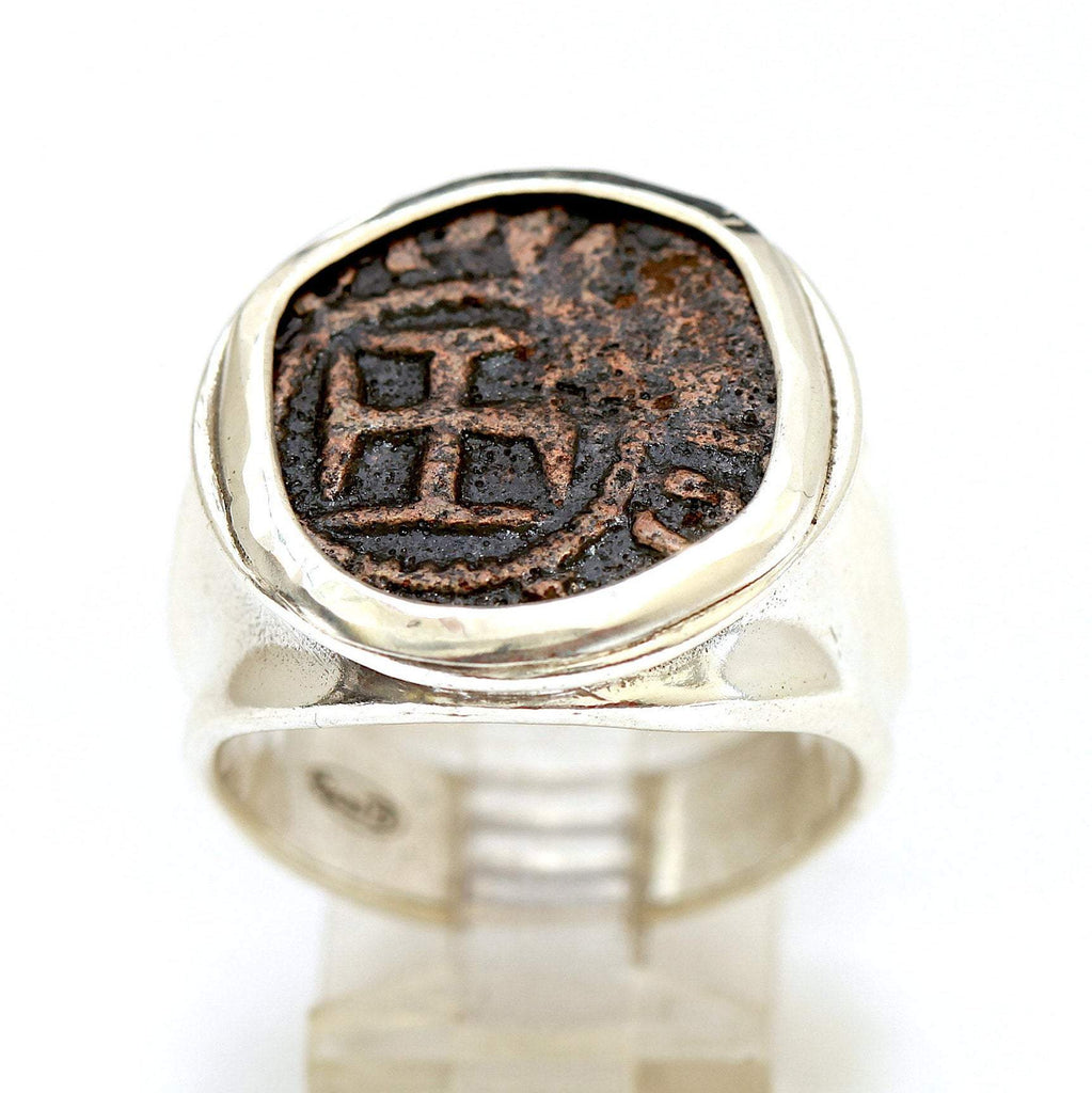 Armenian Crusader Coin, Sterling Silver Ring, Genuine Ancient Coin with Cert 6547 - Erez Ancient Coin Jewelry, ancient coin jewelry, men jewelry, genuine ancient coins, made in the US