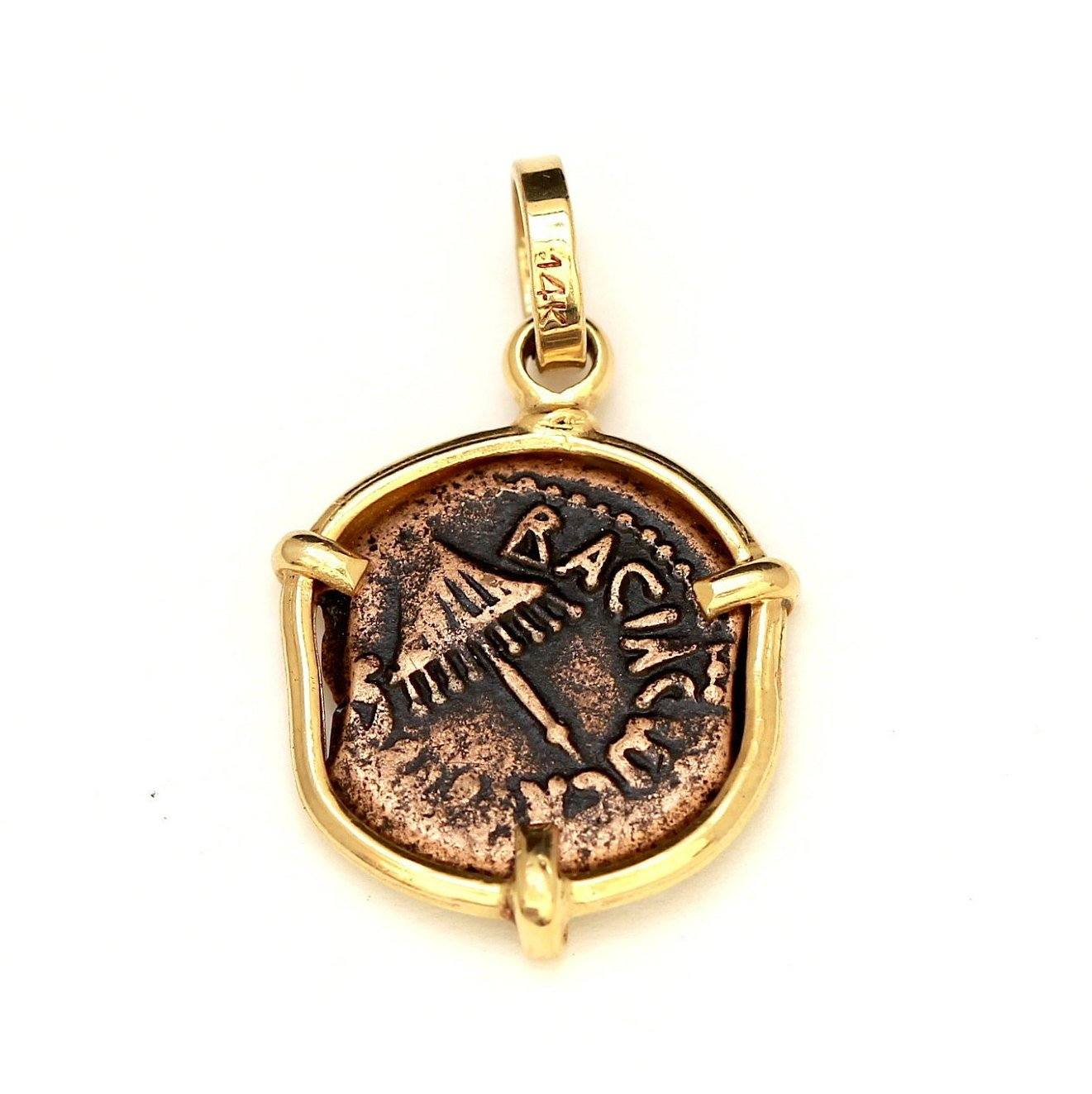 Jewish Agripa Coin, 14K Gold Pendant, Genuine Ancient Coin, with Certificate 6510 - Erez Ancient Coin Jewelry