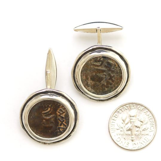 Silver Cufflinks, First Revolt, Prutah Coins, 6443 - Erez Ancient Coin Jewelry