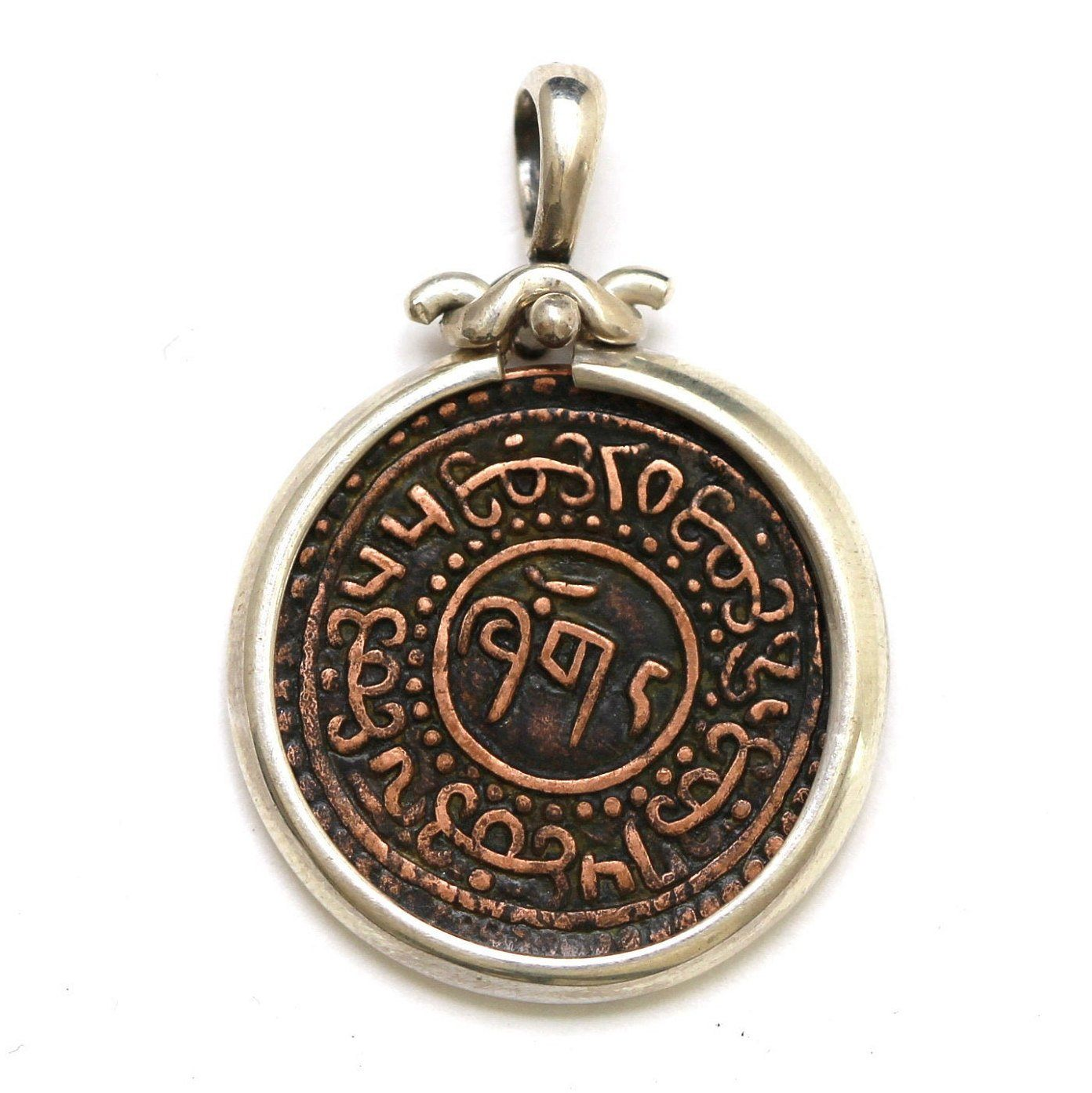 Silver Pendant, Tibetan Sho Ancient Coin, 6394 - Erez Ancient Coin Jewelry