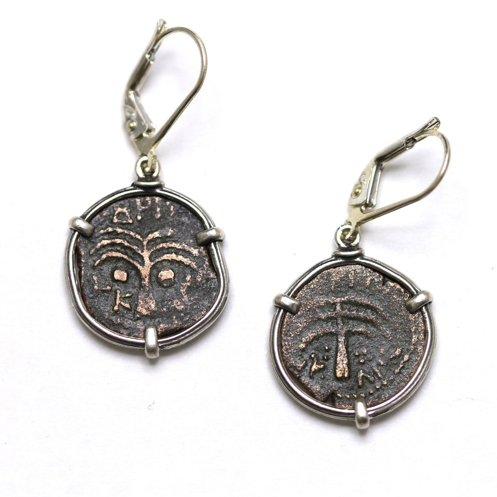 Sterling Silver Earrings, Antonius Felix, Ancient Judaean Prutah Coin, ID13376 - Erez Ancient Coin Jewelry, ancient coin jewelry, men jewelry, genuine ancient coins, made in the US