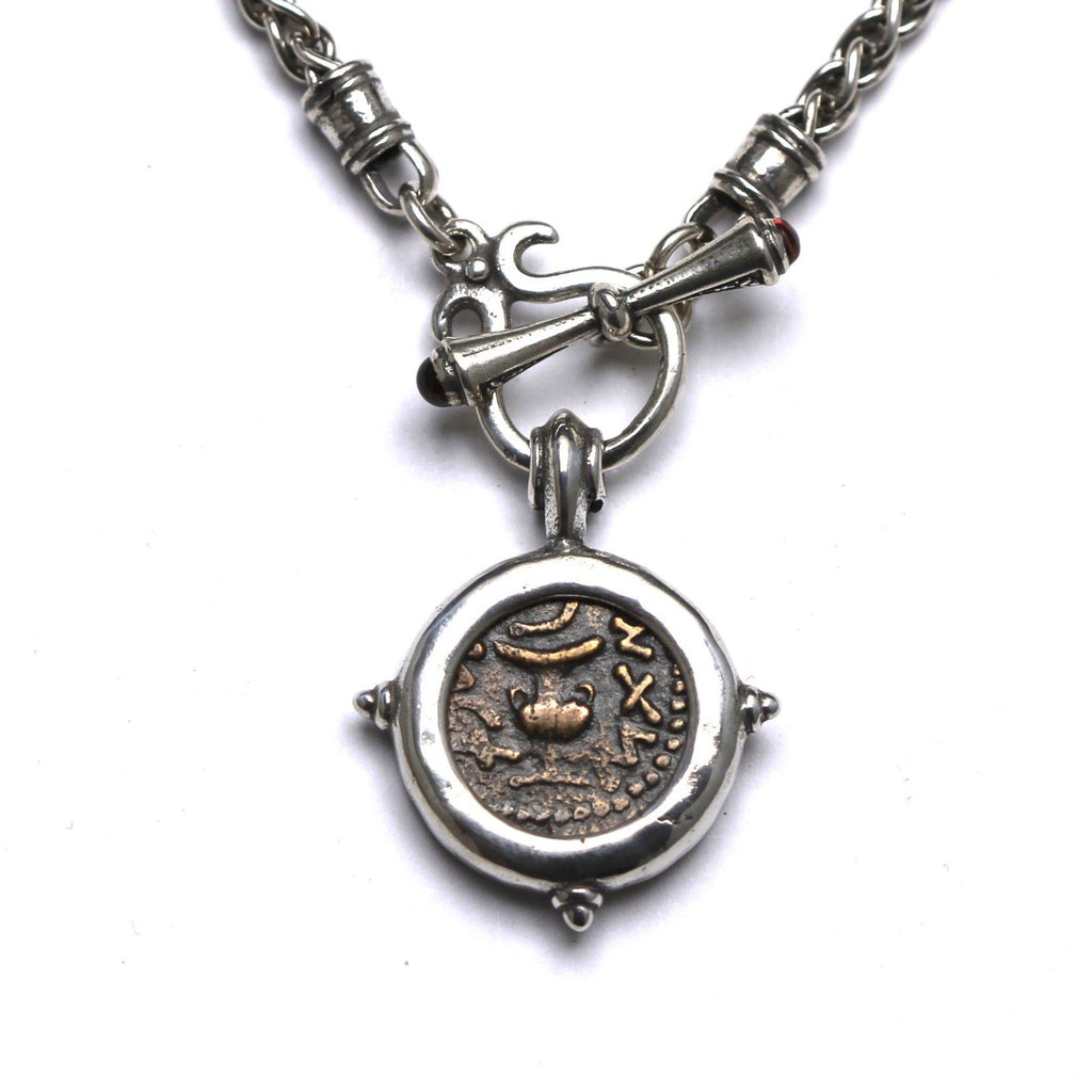 Sterling Silver Toggle Necklace, First Revolt, Ancient Judea Coin, Cert. RM163 - Erez Ancient Coin Jewelry, ancient coin jewelry, men jewelry, genuine ancient coins, made in the US