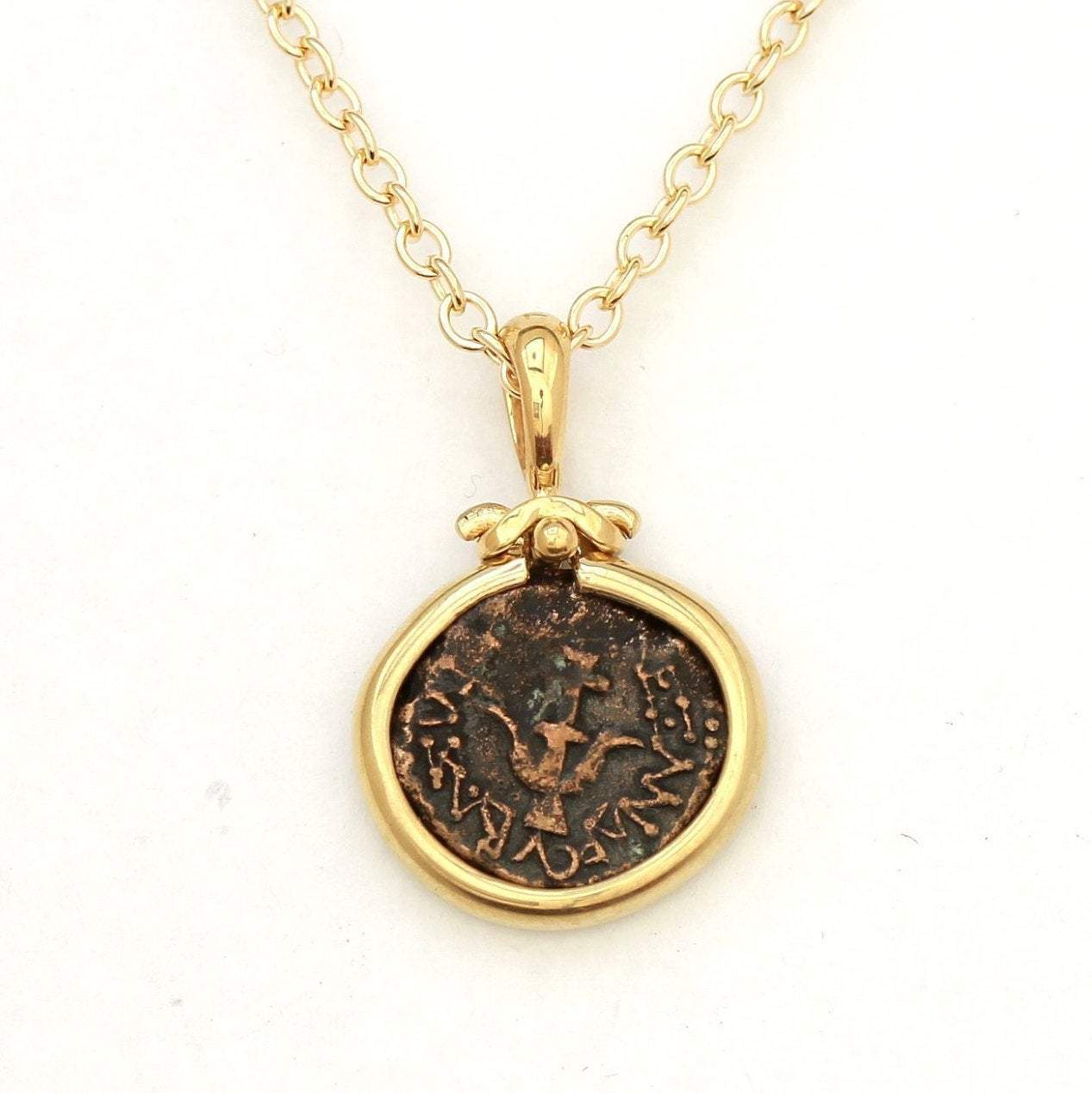 Widows Mite, 18K Gold Pendant, Genuine Ancient Coin, with Certificate8048 - Erez Ancient Coin Jewelry, ancient coin jewelry, men jewelry, genuine ancient coins, made in the US
