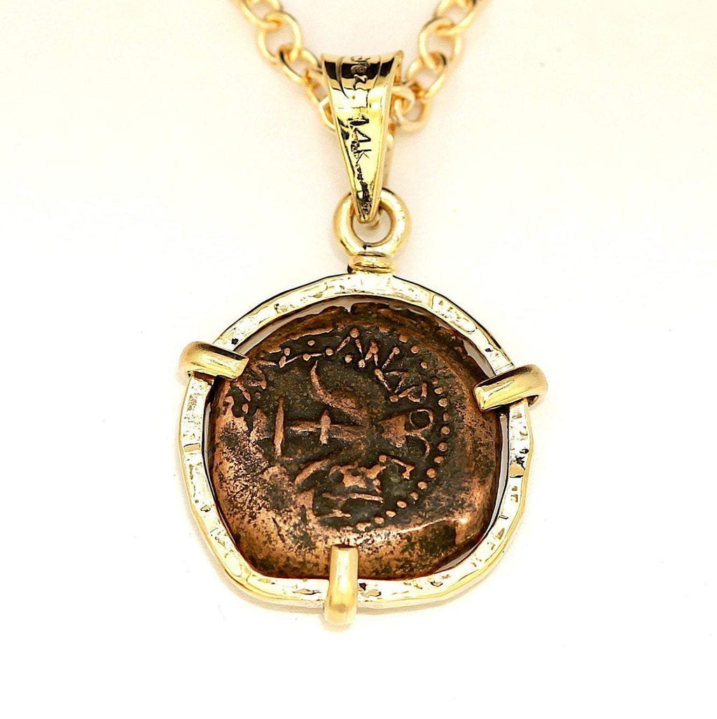 14k Yellow Gold Pendant Antique Authentic Rare Bronze Widows Mite Coin Pendant Ancient Coin Jewelry Israel
