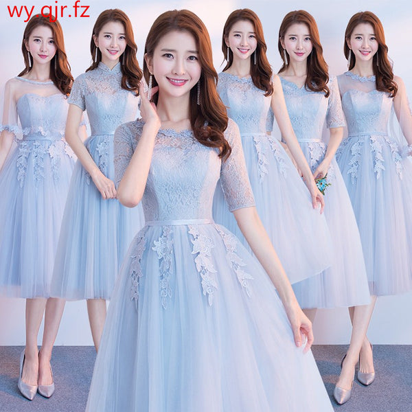 Bridesmaid Dresses / Wedding Party Gown - Lillie