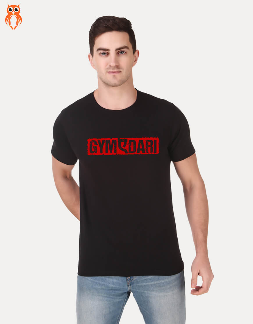 Make Your Own Combo Motivational Men Graphic T-Shirts