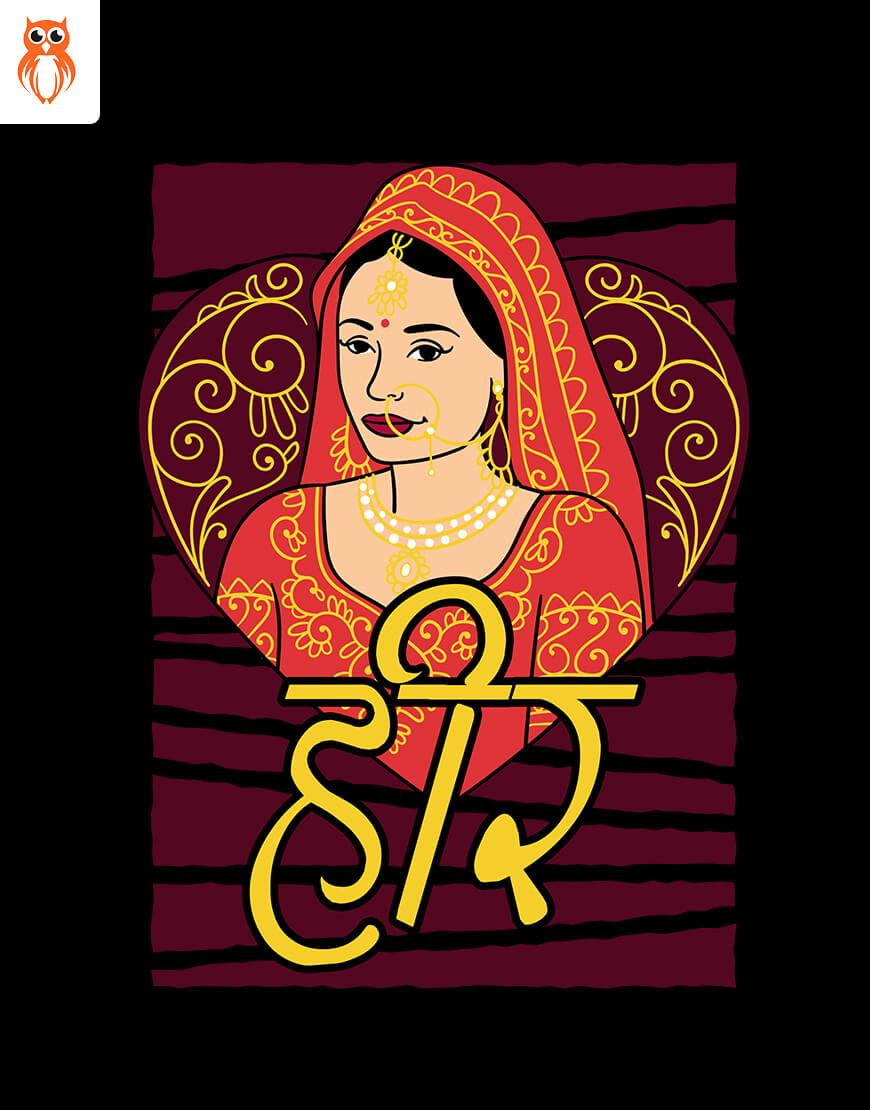 OWL18 Heer Ranjha Couple Graphic T-Shirt