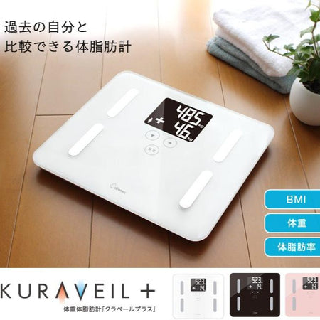 日本Dretec Body Fat Scale 體脂磅 BS-247
