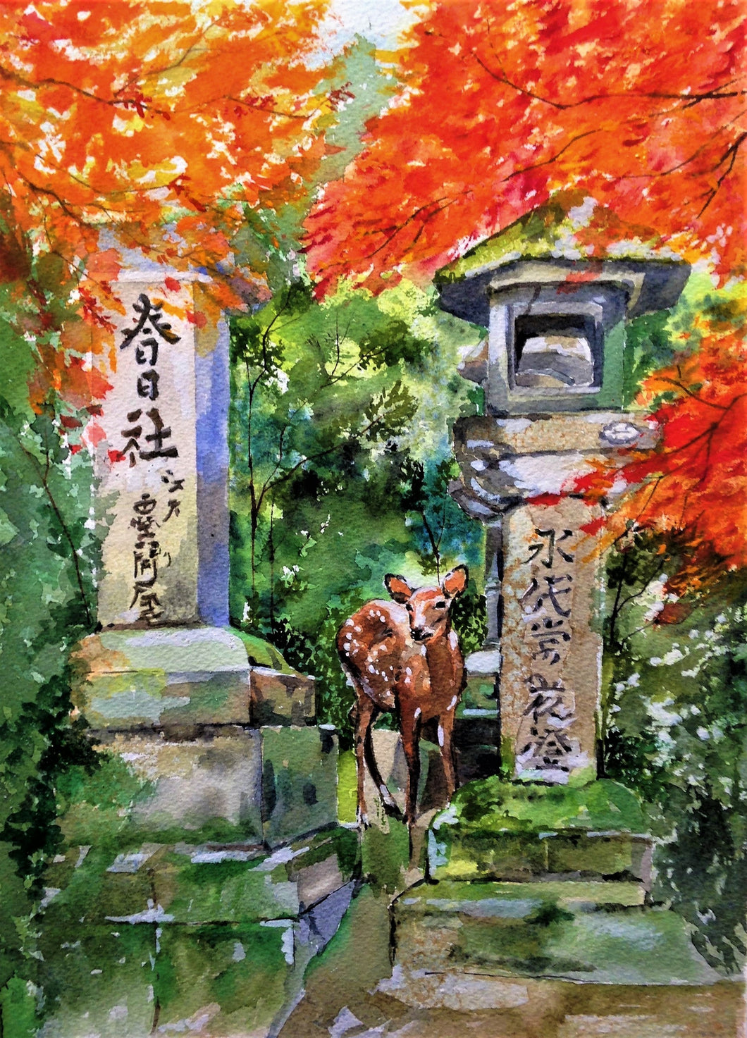 'Autumn Nara' by Helen Dubrovich