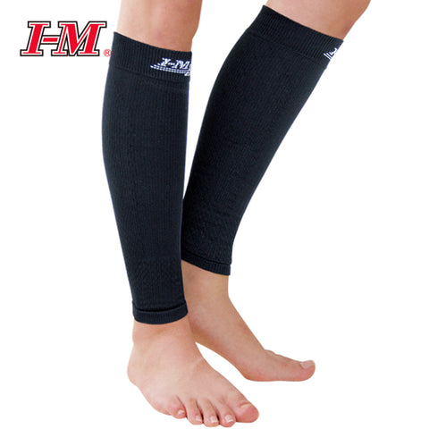 IM CALF SLEEVES SUPPORT ACS-PM87 BLACK