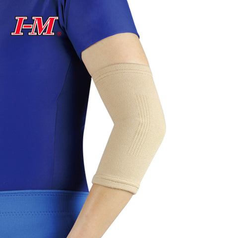 IM ELASTIC ELBOW SUPPORT / BRACE / GUARD ES 201