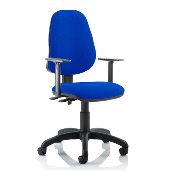 Merlin Chair with Arms