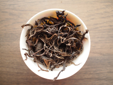 "Wild Jungle Green Pu-erh ""Maocha"""