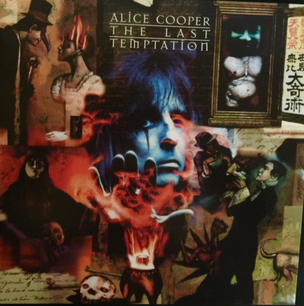 Alice Cooper - The Last Temptation | Vinyl Azul
