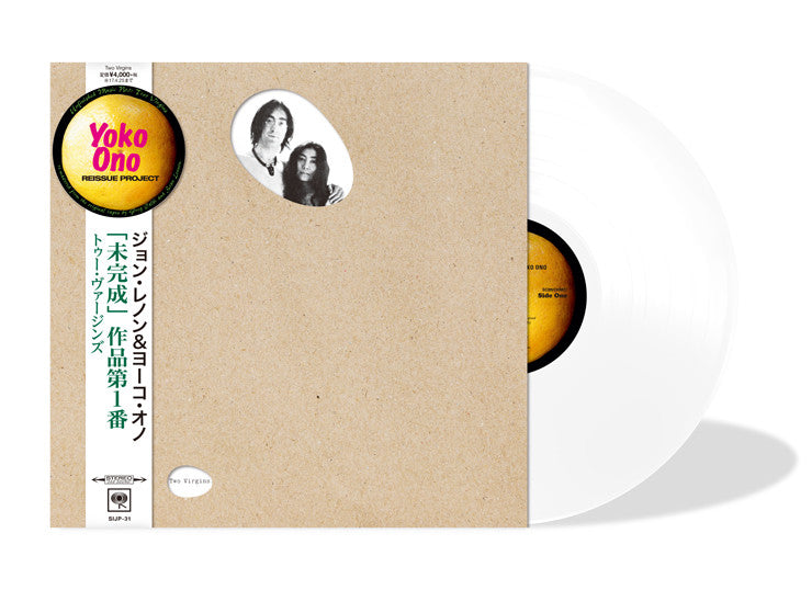 John Lennon And Yoko Ono - Unfinished Music No. 1. Two Virgins | Vinyl Blanco Edición Japonesa