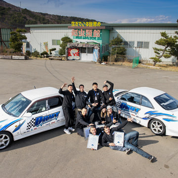 Drift Academy Japan