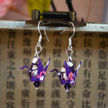 Load image into Gallery viewer, Origami Crane Earrings - Warm Colours