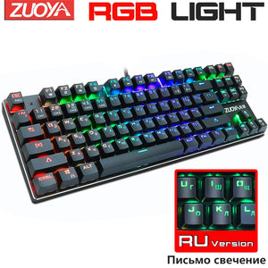 Mechanical Keyboard Wired Gaming Keyboard RGB Mix Backlit 87 104 Anti-ghosting Blue Red Switch For Game Laptop PC Russian US