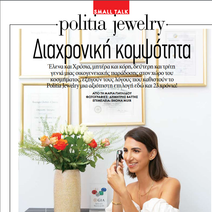 An Interview with Politia Jewelry -  Down Town Magazine