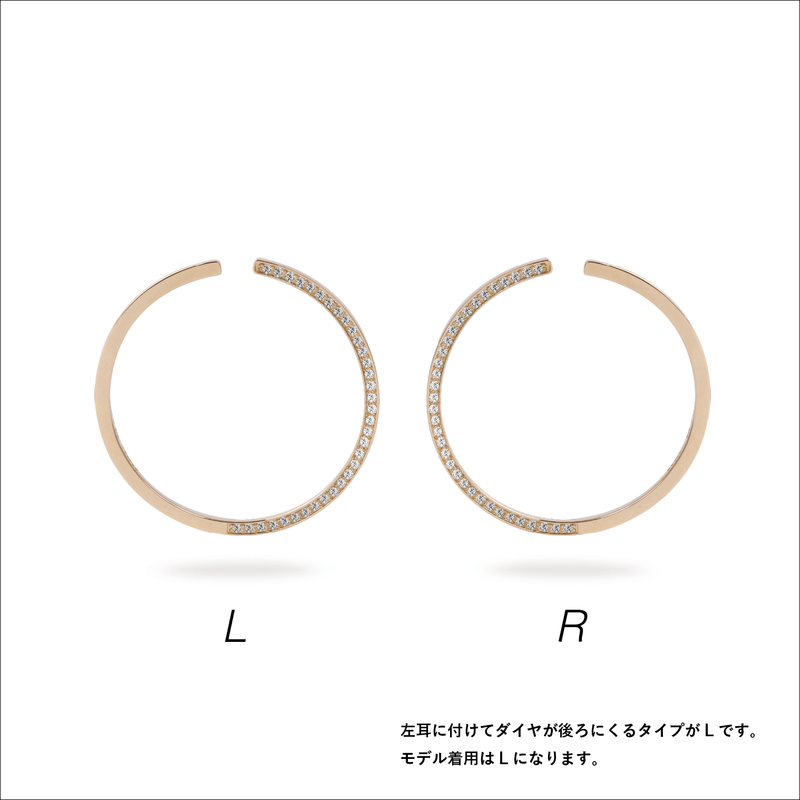 Round Asymmetry Ear Cuff M - PRMAL