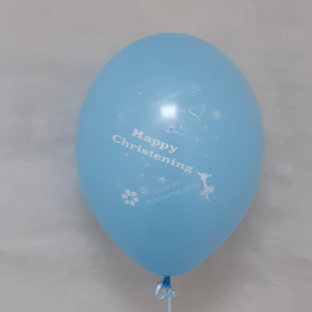 Pack of 10 x Baby Blue Happy Christening Printed Balloons