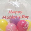 Mothers Day Personalised bubble balloon tassel