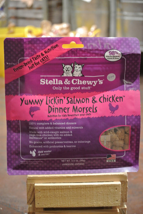 Stella & Chewy's Yummy Lickin' Salmon & Chicken for Cats