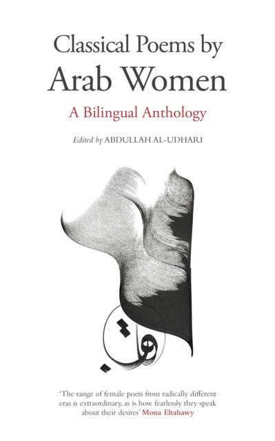 Classical Poems by Arab Women : A Bilingual Anthology-9780863560477
