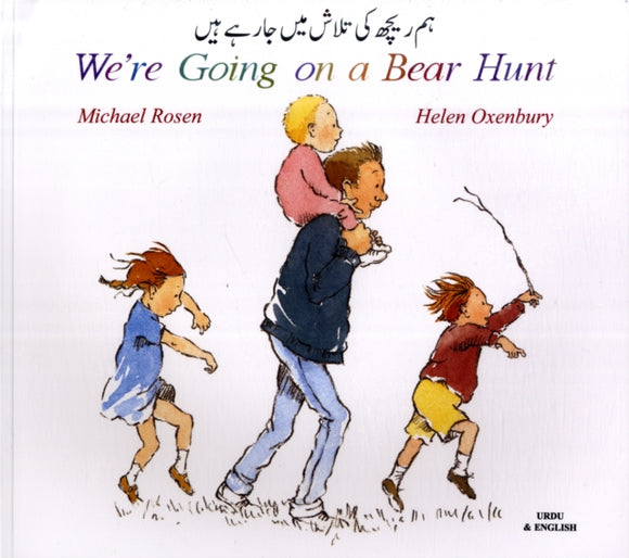We're Going on a Bear Hunt in Urdu and English-9781852697211