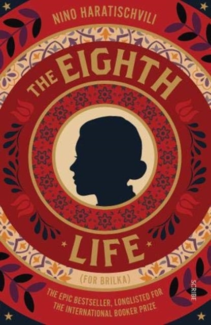 The Eighth Life : (for Brilka) The International Bestseller-9781913348298