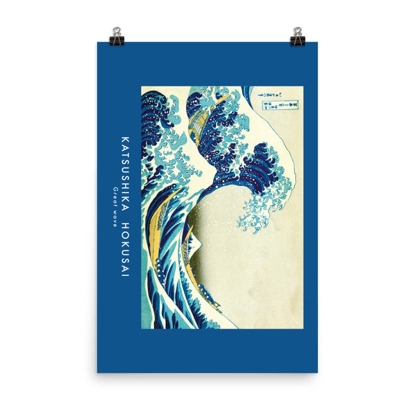 "Katsushika Hokusai, 1831 (border) Exhibition Poster, ""Great Wave"",  Vintage Art Print Wall Decor, Fine Wall Art Gift"