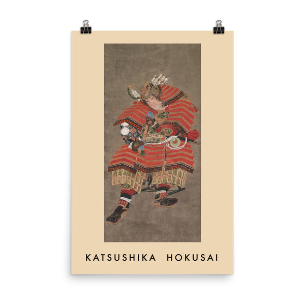 "Katsushika Hokusai, 1919, Exhibition Poster, ""Yoshitsune as a Warrior - Yellow"",  Vintage Art Print Wall Decor, Fine Wall Art Gift"