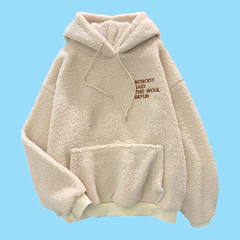 Nobody Said This Would Be Fun™️ Hoodie