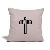 "Jesus Throw Pillow Cover 18"" x 18"" - light taupe"