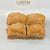 Walnut Baklava (1pc)