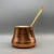 Hammered Copper Turkish Coffee Pot, Coffee Maker, Cezve, Ibrik with Brass Handle (30 oz)