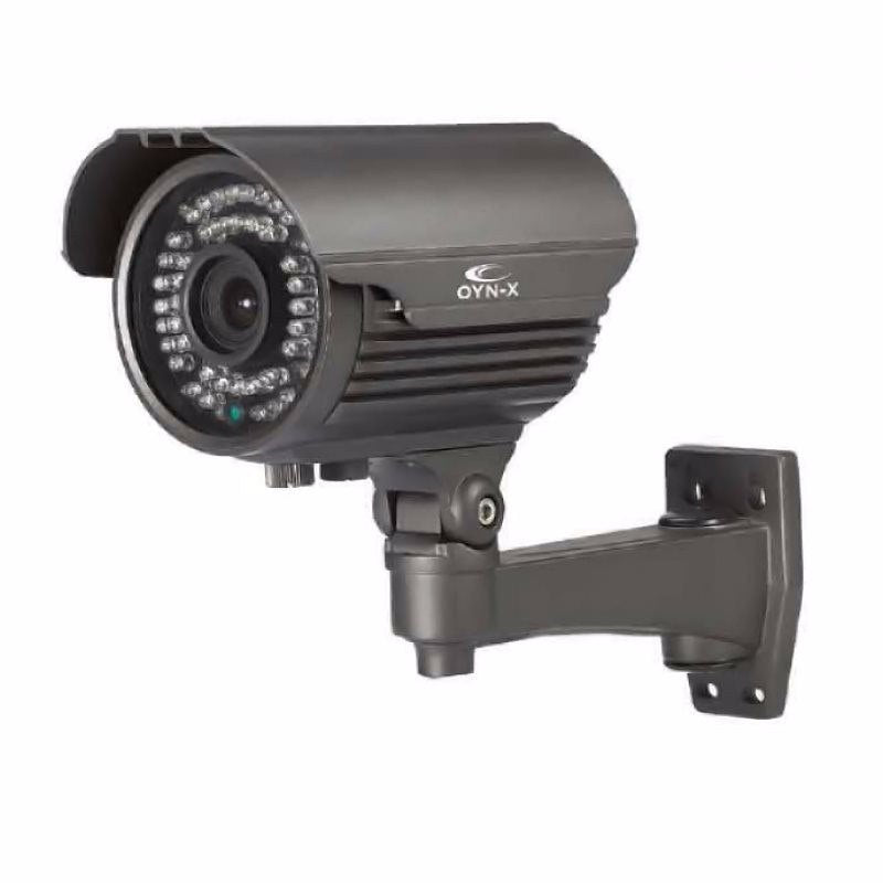 Varifocal Analogue CCTV Bullet Camera - Grey