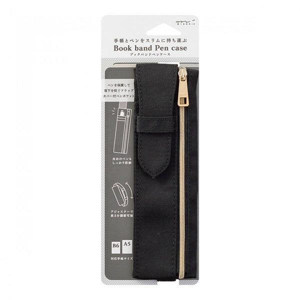 Book band pencil case - black