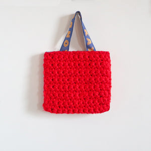 Small Crochet Supreme Bag